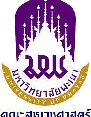 AHS-Logo-1-2