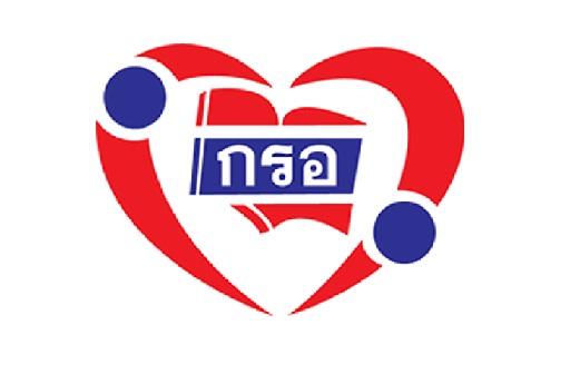 studentloan2-logo