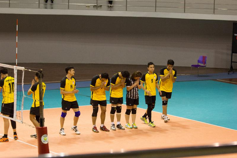 up_volley