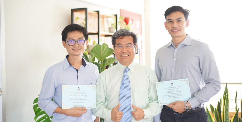 คณะสหเวชศาสตร์ มอบรางวัลให้กับสองนักวิจัยดีเด่นด้านการวิจัยระดับนานาชาติ ประจำปี 2563